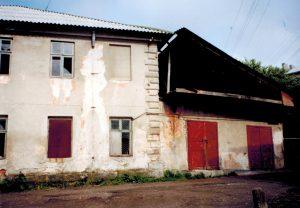 Polish Citizenship & Family History