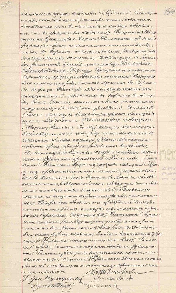Polish-Jewish Genealogy & Documentation